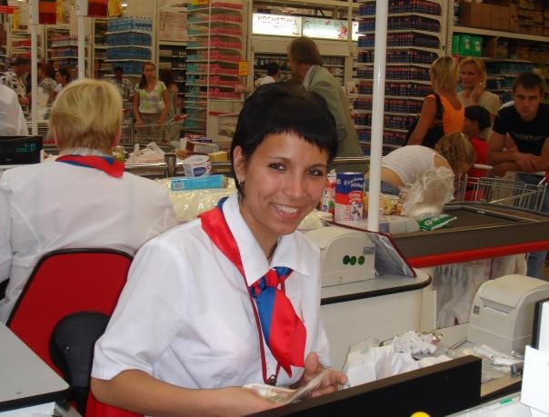 работа в москве и московской области торговый представитель должно